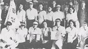 全室蘭女子ソフトボール大会(昭和27年)